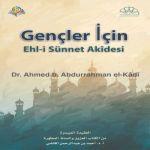 العقيدة الميسرة من الكتاب العزيز والسنة المطهرة - باللغة التركية