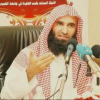 د. محمد الحمد