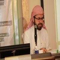 د. محمد بن مصطفى السيّد