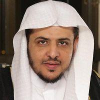 أ.د. خالد المصلح